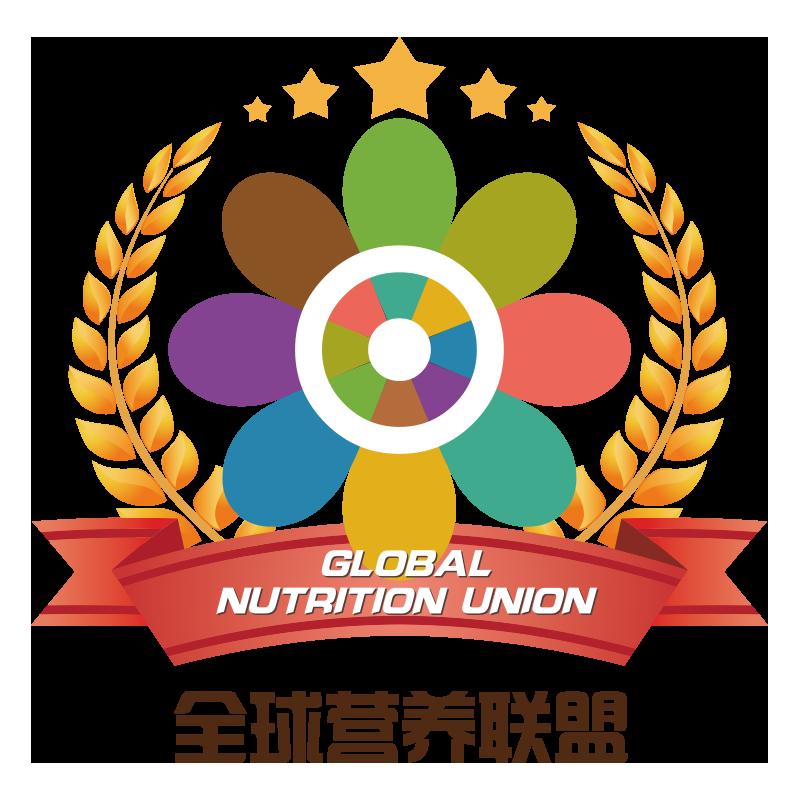 全球营养联盟